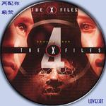 X-ファイル4