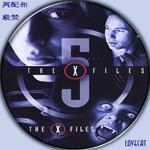 X-ファイル5