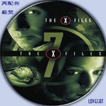 X-ファイル7