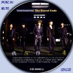 東方神起TheSecretCode-CD1