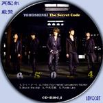 東方神起TheSecretCode-CD2