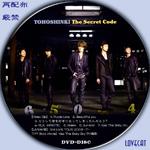 東方神起TheSecretCode-DVD