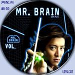 MR.BRAIN-B1