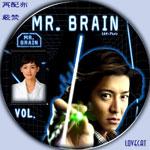 MR.BRAIN-B2