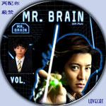 MR.BRAIN-B3