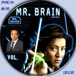 MR.BRAIN-B4