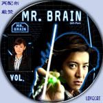 MR.BRAIN-B5