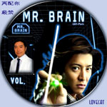 MR.BRAIN-B6