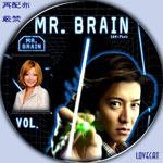 MR.BRAIN-B9