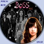 BOSS-5