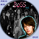 BOSS-6