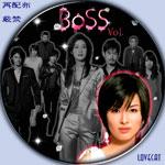 BOSS-8