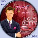 アグリー・ベティ/シーズン2-2