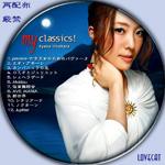 平原綾香-my classics!
