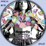 superfly-BoxEmotions-CD