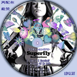 superfly-BoxEmotions-DVD