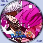 戦国BASARA弐-b5