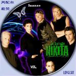 NIKITA1997-E