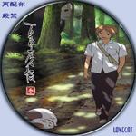 夏目友人帳3-1