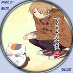 夏目友人帳4-2