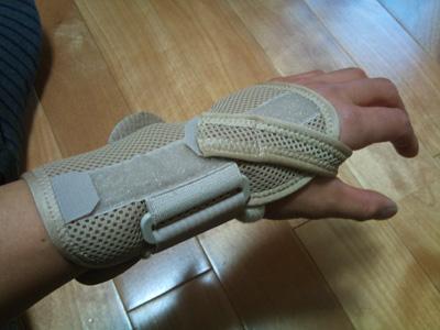 手首の装具