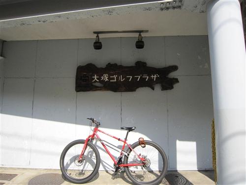 image_52.jpg