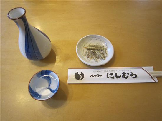 image_55.png