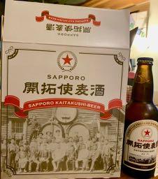 開拓使ビール
