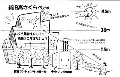 20110921ビラ絵00