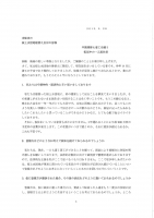 手紙from元居住者_0001