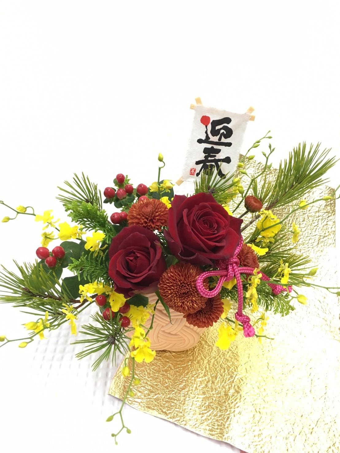 花泉 商品  web用_731.jpg