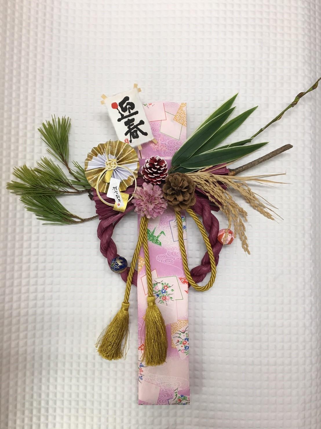 花泉 商品  web用_1406.jpg