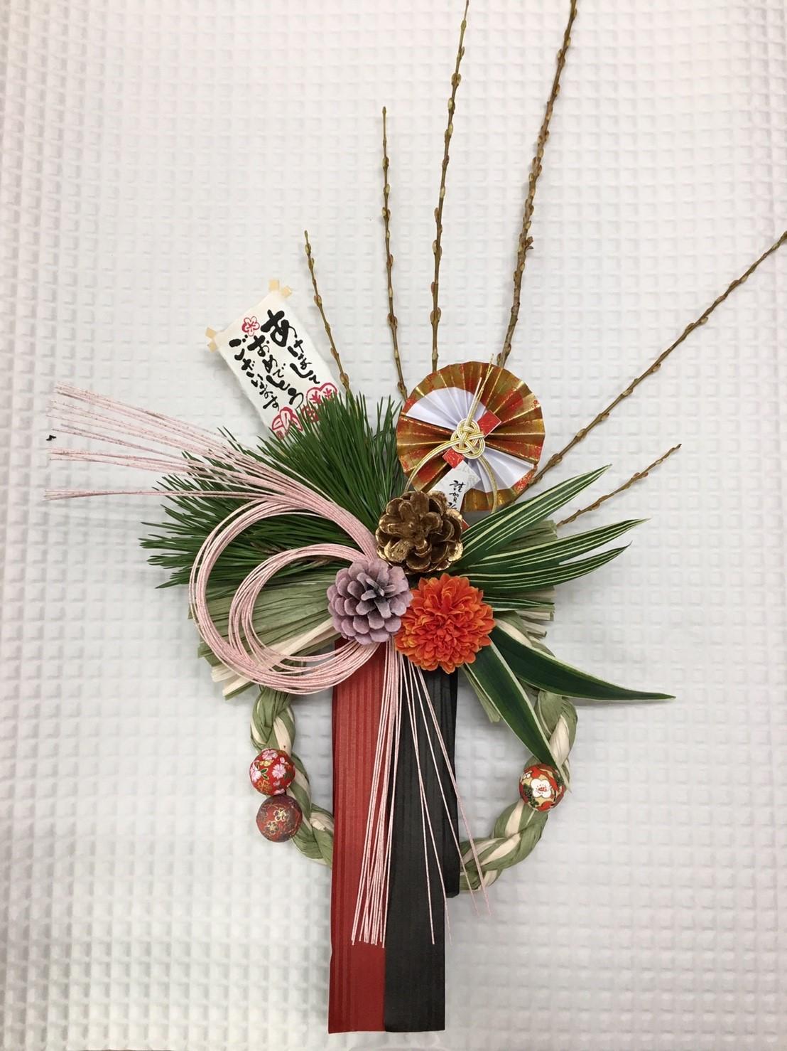 花泉 商品  web用_9453.jpg