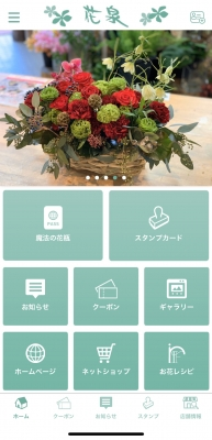 スクリーンショット 2020-04-08 14.02.48.png