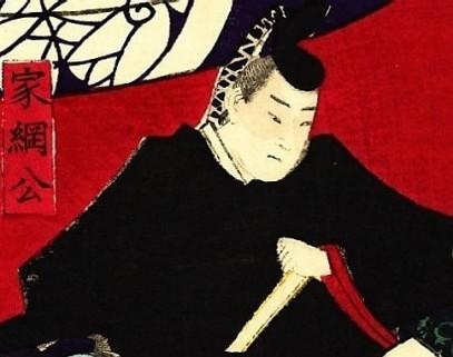 4 徳川家綱 とくがわ いえつな 厳有院 正二位 右大臣 慶安4年(1... クイズ対策・・歴史