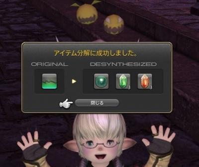 メガネ→工神