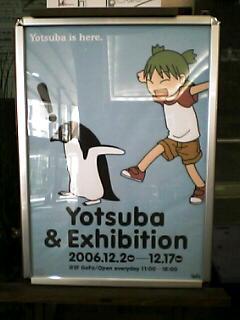 20061218_296962.JPG