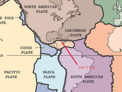 カリビアン