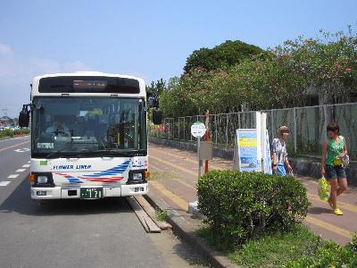 ガーデン バス ウォーター 蓮沼