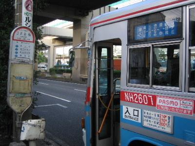 「マイナーな」路線バスの旅日記
