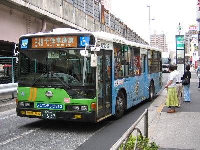 都 バス 草 63
