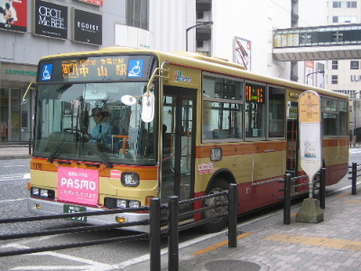 神奈川 中央 バス 定期