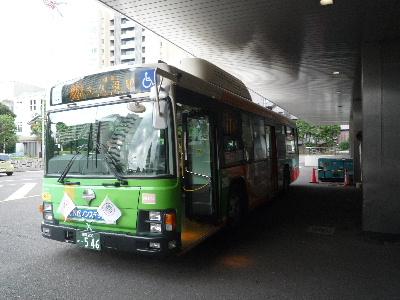 草 都 63 バス 定期券 |