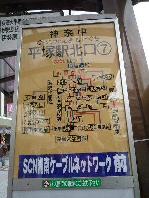 中央 交通 路線 図 神奈川