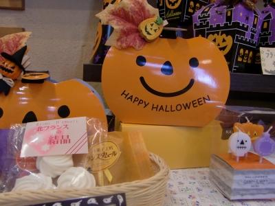 かぼちゃボックス