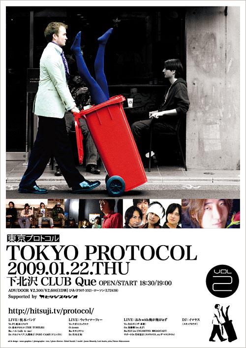 東京プロトコルライブ