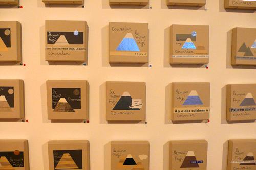 富士山BOX2