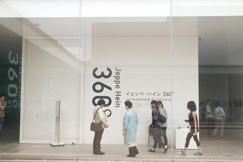 21世紀美術館 360度展