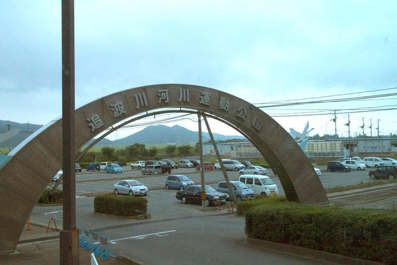 仮設住宅 石巻市追波川河川運動公園
