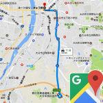Google Mapによるルート案内